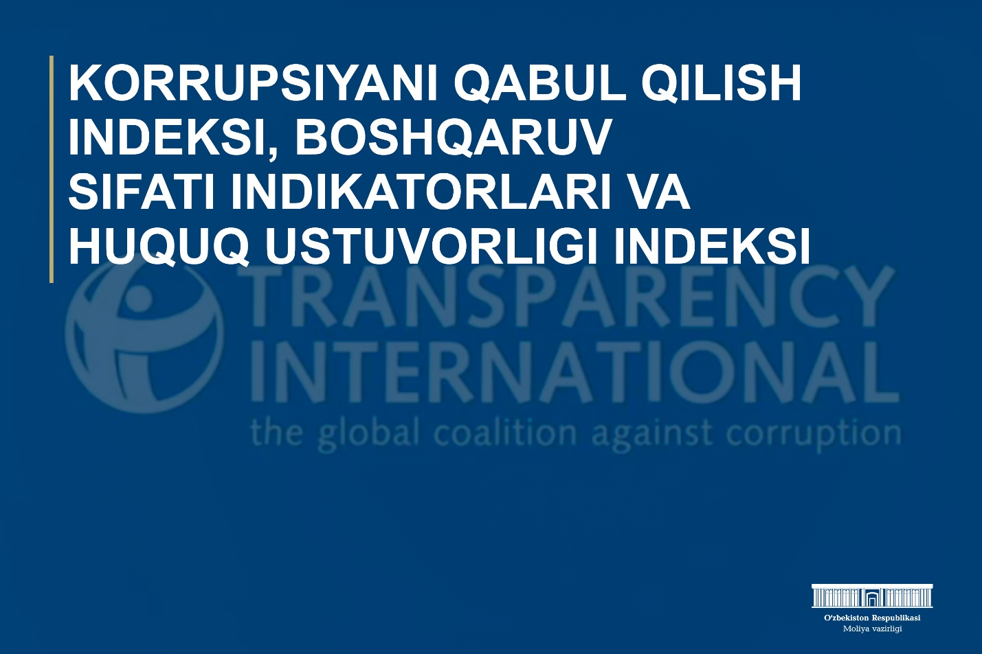 "Webinar on the topic ""Corruption Perception Index, World Governance Indicators and Rule of Law Index"""