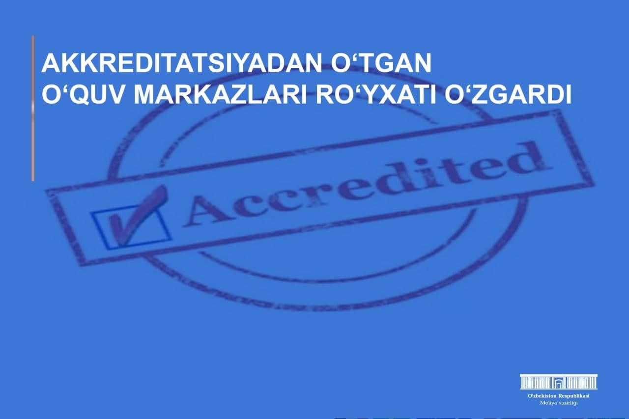 The list of accredited training centers has been changed