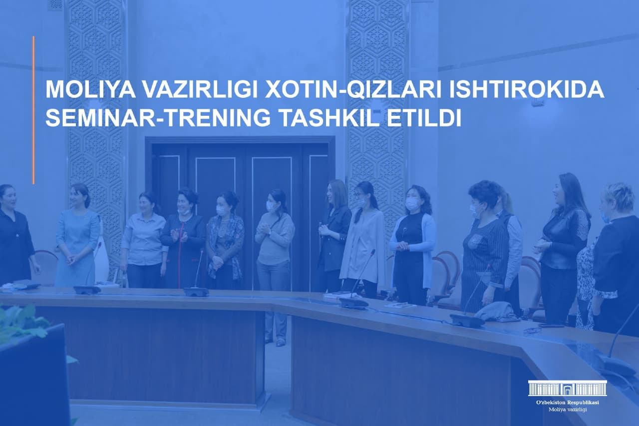 A seminar-training was organized with the participation of women of the Ministry of Finance