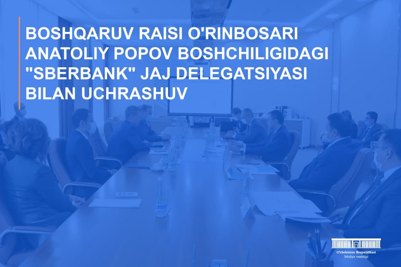 Meeting with the delegation of Sberbank PJSC headed by Deputy Chairman of the Management Board Anatoliy Popov